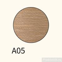 Нить Artisan Soul вощеная крученая круглая 0,45 мм A05