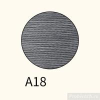 Нить Artisan Soul вощеная крученая круглая 0,45 мм A18