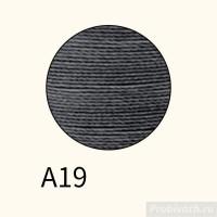 Нить Artisan Soul вощеная крученая круглая 0,45 мм A19