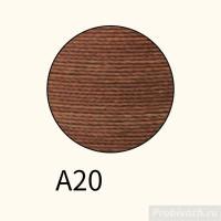 Нить Artisan Soul вощеная крученая круглая 0,45 мм A20