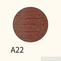 Нить Artisan Soul вощеная крученая круглая 0,45 мм A22