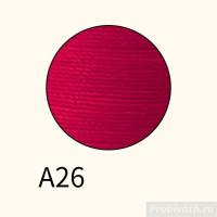 Нить Artisan Soul вощеная крученая круглая 0,45 мм A26