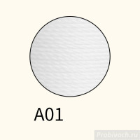 Нить Artisan Soul вощеная крученая круглая 0,55 мм A01