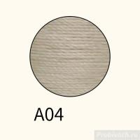 Нить Artisan Soul вощеная крученая круглая 0,55 мм A04