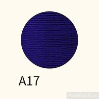 Нить Artisan Soul вощеная крученая круглая 0,55 мм A17