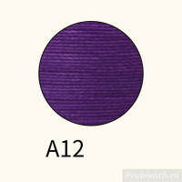 Нить Artisan Soul вощеная крученая круглая 0,35 мм A12