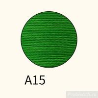 Нить Artisan Soul вощеная крученая круглая 0,35 мм A15
