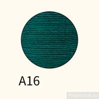 Нить Artisan Soul вощеная крученая круглая 0,35 мм A16