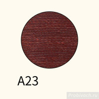 Нить Artisan Soul вощеная крученая круглая 0,35 мм A23