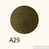 Нить Artisan Soul вощеная крученая круглая 0,35 мм A29