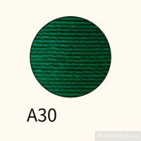 Нить Artisan Soul вощеная крученая круглая 0,35 мм A30