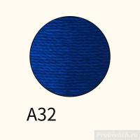Нить Artisan Soul вощеная крученая круглая 0,35 мм A32