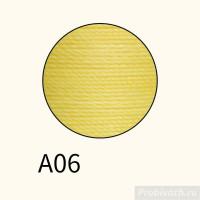 Нить Artisan Soul вощеная крученая круглая 0,65 мм A06