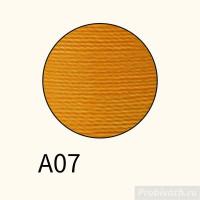 Нить Artisan Soul вощеная крученая круглая 0,65 мм A07