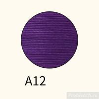 Нить Artisan Soul вощеная крученая круглая 0,65 мм A12