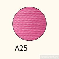 Нить Artisan Soul вощеная крученая круглая 0,65 мм A25