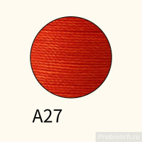 Нить Artisan Soul вощеная крученая круглая 0,65 мм A27
