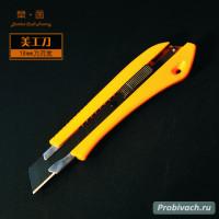 Нож LeatherCraft 18 мм