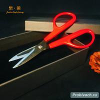 Ножицы раскройные LeatherCraft красные