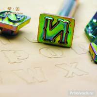 Наборные штампы для тиснения LeatherCraft алфавит (A-Z) 19 мм