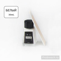 Краска для уреза Leathercraft 30 ml цвет White