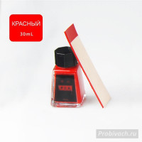 Краска для уреза Leathercraft 30 ml цвет Red