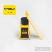 Краска для уреза Leathercraft 30 ml цвет Yellow