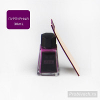 Краска для уреза Leathercraft 30 ml цвет Purple