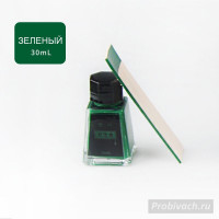 Краска для уреза Leathercraft 30 ml цвет Green