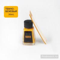 Краска для уреза Leathercraft 30 ml цвет Ginger
