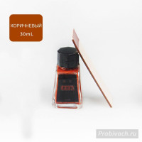 Краска для уреза Leathercraft 30 ml цвет Brown