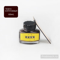 Краска для уреза Leathercraft 60 ml цвет Black Brown