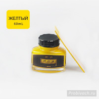Краска для уреза Leathercraft 60 ml цвет Yellow