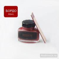 Краска для уреза Leathercraft 60 ml цвет Claret