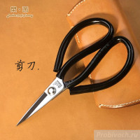 Ножницы раскройные LeatherCraft