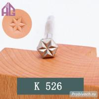 Штамп для тиснения Aige K526