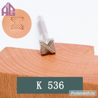 Штамп для тиснения Aige K536