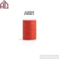 Нить Aige вощеная крученая круглая 0,45 мм A021