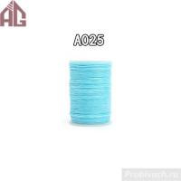 Нить Aige вощеная крученая круглая 0,45 мм A025