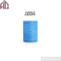 Нить Aige вощеная крученая круглая 0,55 мм A024