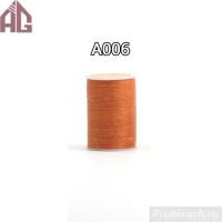 Нить Aige вощеная крученая круглая 0,65 мм A006
