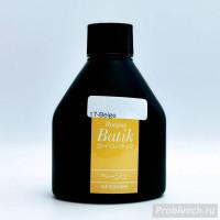 Краска Seiwa для кожи Roapas Batik Япония 100 ml цвет бежевый
